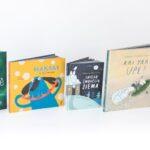 Metų knyga 2020: knygų vaikams pristatymas